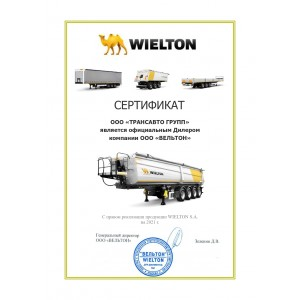 ТРАНСАВТО ГРУПП — официальный дилер Wielton в 2021 году
